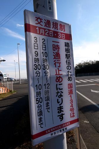 20151224_4